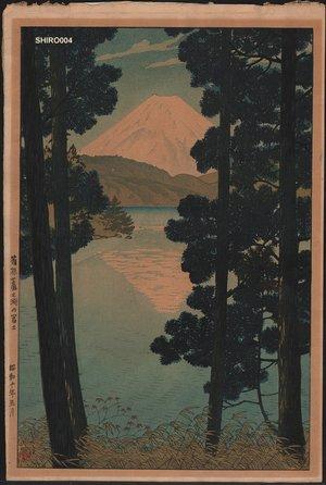 笠松紫浪: Mt. Fuji from Lake Ashinoko - Asian Collection Internet Auction