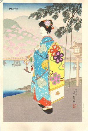 Hasegawa Sadanobu III: MAIKO (Spring) - Asian Collection Internet Auction
