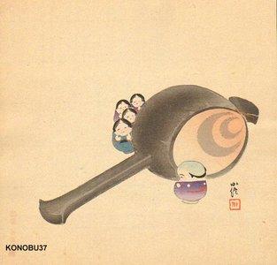 Konobu: - Asian Collection Internet Auction