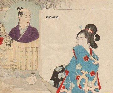 Attributed to Yoshikage: Samurai and beauty of Genroku Period - Asian Collection Internet Auction