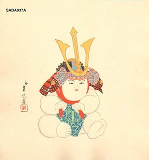 代長谷川貞信〈3〉: Children's Day, child with samurai helmet - Asian Collection Internet Auction
