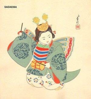 Hasegawa Sadanobu III: Dancing KAGURA (ancient Shinto dancing) - Asian Collection Internet Auction