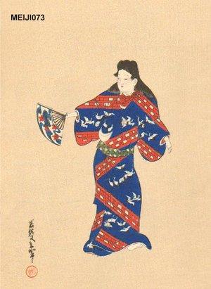 無款: Beauty - Asian Collection Internet Auction