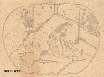 Sugimura Jihei: - Asian Collection Internet Auction