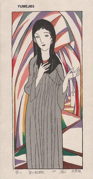 Takehisa Yumeji: Woman in Chapel - Asian Collection Internet Auction