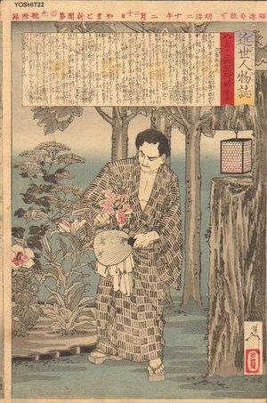 Tsukioka Yoshitoshi: Endo Shimpei Standing in a Garden - Asian Collection Internet Auction