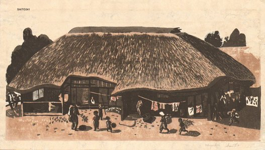 Saito, Kiyoshi: House in Aizu - Asian Collection Internet Auction