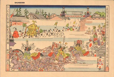 Natori Shunsen: Peach Flower Festival - Asian Collection Internet Auction