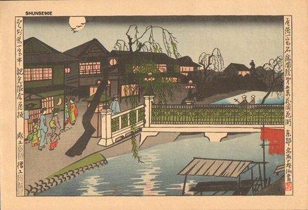 名取春仙: Hanaoka Pleasure Quarter - Asian Collection Internet Auction