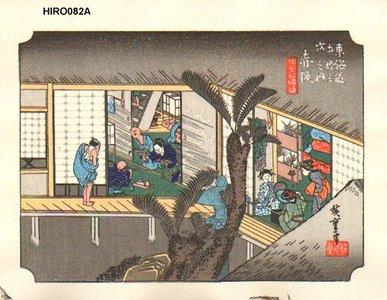 Utagawa Hiroshige: Tokaido 53 Stations, Akasaka - Asian Collection Internet Auction