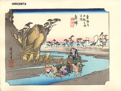 Utagawa Hiroshige: Tokaido 53 Stations, Okitsu - Asian Collection Internet Auction