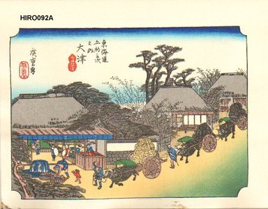 Utagawa Hiroshige: Tokaido 53 Stations, Otsu - Asian Collection Internet Auction