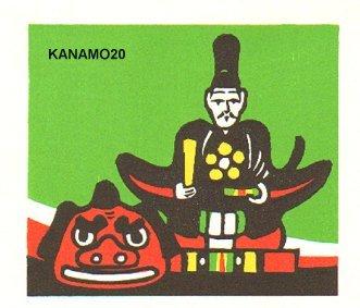 Kanamori, Yoshio: Toys - Asian Collection Internet Auction