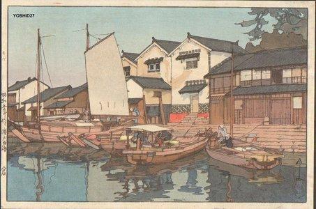 吉田博: Kura in Tomonoura - Asian Collection Internet Auction
