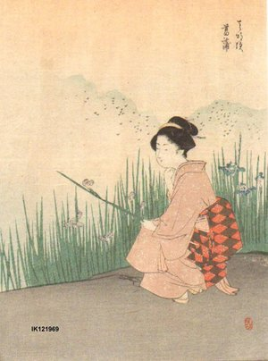 Ikeda, Terukata: Bijin cutting iris for IKEBANA - Asian Collection Internet Auction