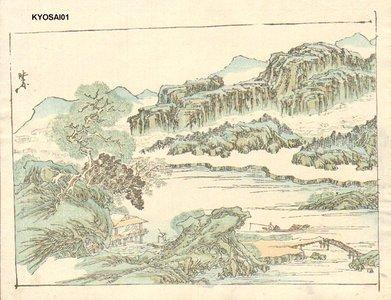 河鍋暁斎: Landscape (SANSUI) - Asian Collection Internet Auction