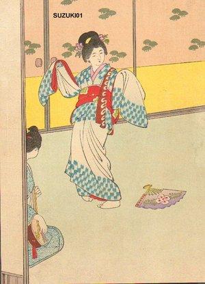 Suzuki, Kason: Dancing to SHAMISEN (musical instrument) - Asian Collection Internet Auction