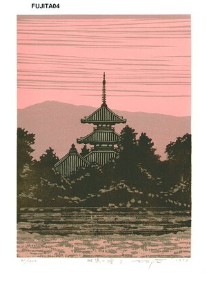 FUJITA, Fumio: Pogoda in Ikaruga J - Asian Collection Internet Auction