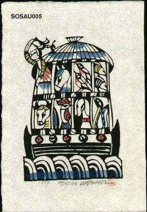 Watanabe Sadao: Biblical print - Noah's Ark - Asian Collection Internet Auction