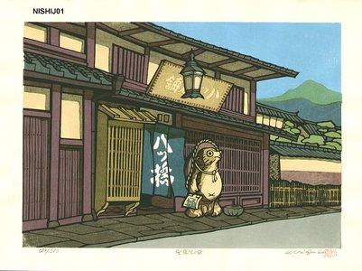 Nishijima Katsuyuki: Syogoin Shop (Kyoto) - Asian Collection Internet Auction