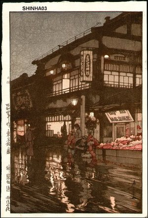 Yoshida Hiroshi: Karuzaka Street after Night Rain - Asian Collection Internet Auction