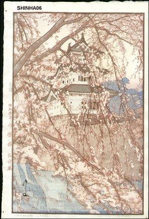 吉田博: Hirosaki Castle - Asian Collection Internet Auction