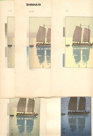 吉田博: Junk - Asian Collection Internet Auction