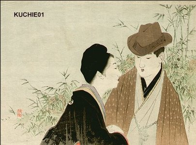 Takeuchi Keishu: - Asian Collection Internet Auction