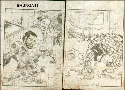 勝川春章: Two book pages - Asian Collection Internet Auction