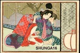 Attributed to Hirezaki Eiho: Couple - Asian Collection Internet Auction