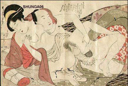 喜多川歌麿: Couple - Asian Collection Internet Auction