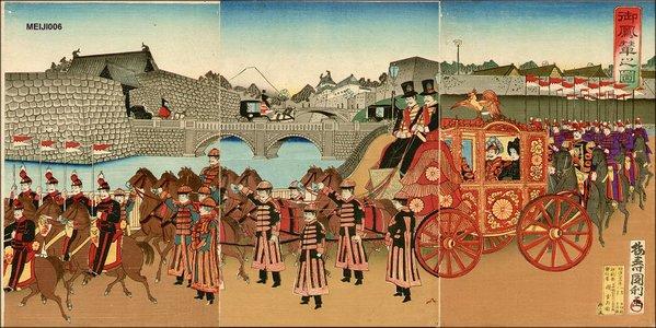 Utagawa Kunitoshi: Emperor and Empress meiji - Asian Collection Internet Auction
