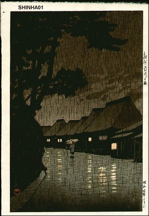 Kawase Hasui: Rain in Maekawa, Soshu - Asian Collection Internet Auction