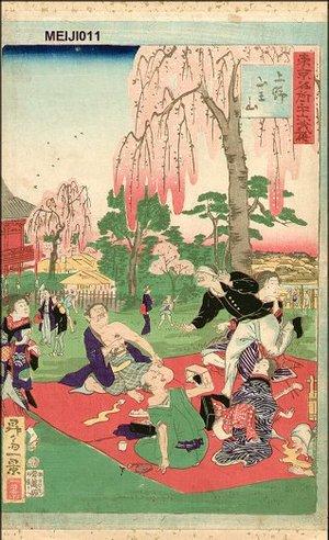 一景: Drunken people and cherry blossoms - Asian Collection Internet Auction