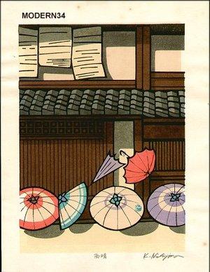 Nishijima Katsuyuki: Sunshine after Rain - Asian Collection Internet Auction