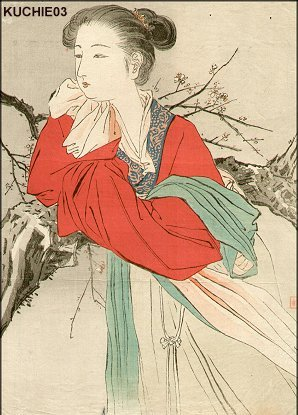 Kajita Hanko: Chinese woman and plum - Asian Collection Internet Auction