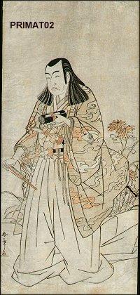 勝川春章: Actor - Asian Collection Internet Auction