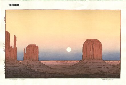 Yoshida Toshi: Monument Valley - Asian Collection Internet Auction