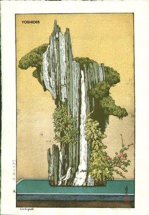 吉田遠志: Waterfall - Asian Collection Internet Auction