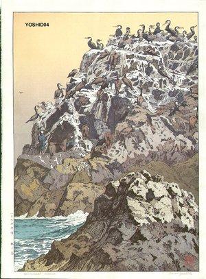 Yoshida Toshi: Cormorant Island - Asian Collection Internet Auction