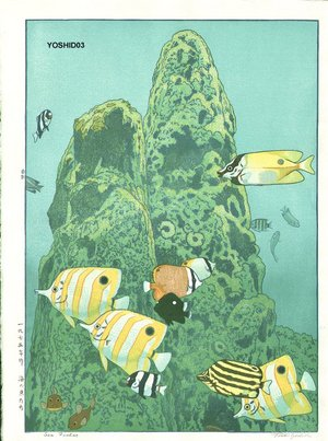 吉田遠志: Sea Fishes - Asian Collection Internet Auction