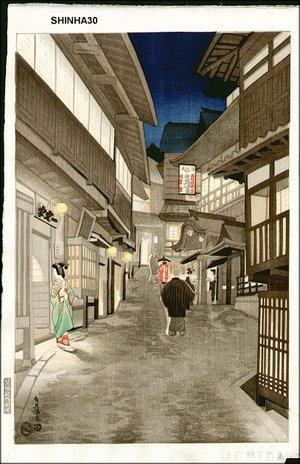Ito, Nisaburo: