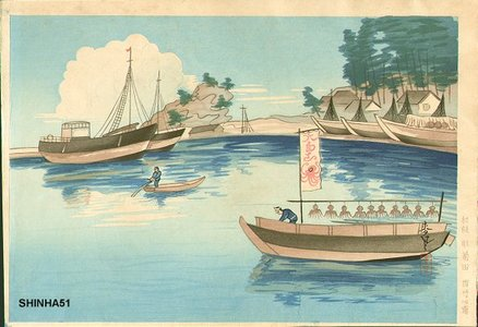 Ono, Bakufu: Harbor - Asian Collection Internet Auction