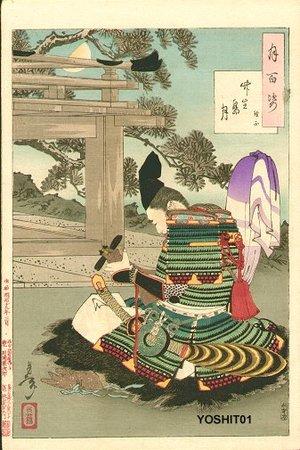 月岡芳年: Chikubushima Moon - Asian Collection Internet Auction