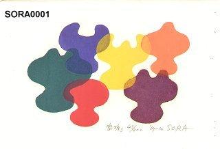 Mitsuaki Sora: Family S 69-10 - Asian Collection Internet Auction