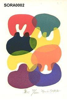Mitsuaki Sora: Children's Mind 69-10 - Asian Collection Internet Auction