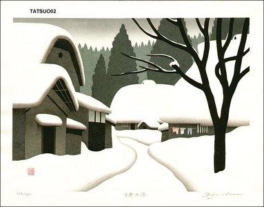 KAWASHIMA, Tatsuo: Rakuhoku in Kyoto - Asian Collection Internet Auction