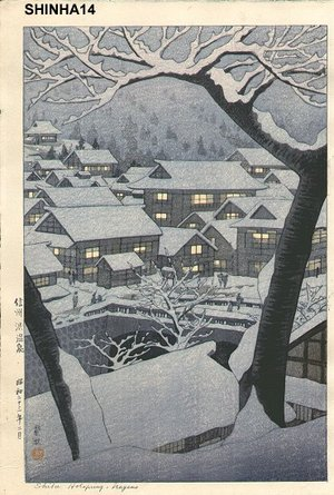 Kasamatsu Shiro: Shibu Hotspring, Nagano - Asian Collection Internet Auction