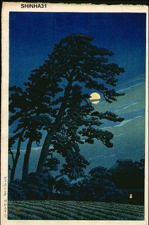 川瀬巴水: Moon at Umagome - Asian Collection Internet Auction