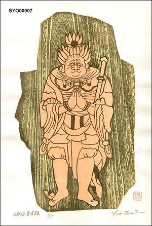 TOMITA, Syo: 12 Gods (SHINTATSURA) - Asian Collection Internet Auction
